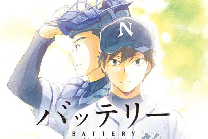 Anime Battery ab sofort bei Amazon Prime