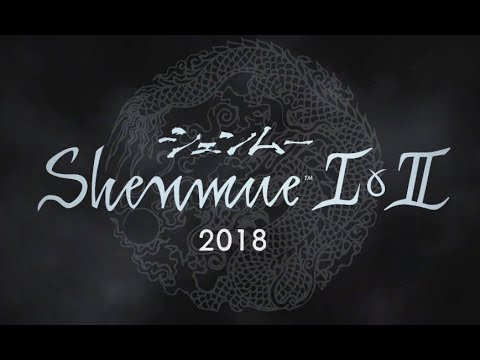 """Shenmue I & II HD Collection"" kommt 2018!"